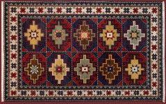 армянский | Category | Karabakh Carpet