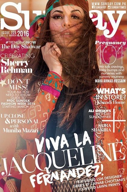 jacqueline fernandezfan on cover SundayTimes magazine March 2016.