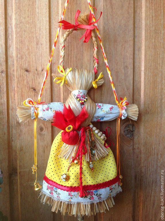 Схема обережной куклы