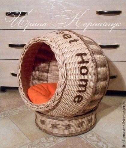 Дом, Милый Дом - домик для кота,домик для собаки,кошкин дом,плетение,лежанка для кошки