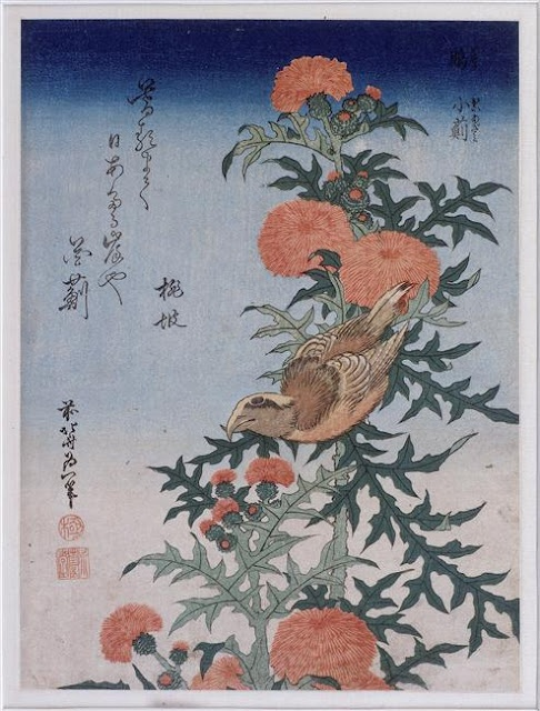 葛飾 北斎 Katsushika Hokusai