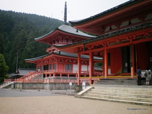 Enryakuji Temple is a World Heritage Site just outside Kyoto Japan.