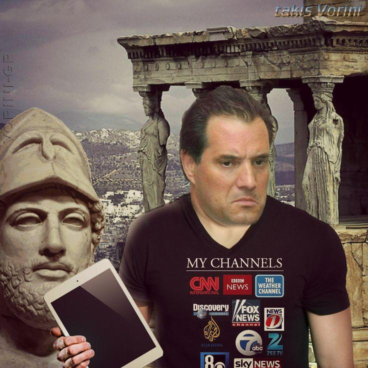 vorini-gr: Την τηλεοπτική δόξα του Γ.Βαρουφάκη ζήλεψε ο Αδωνις Γεωργιάδης | Οι μελλοντικές τηλεοπτικές του εμφανίσεις θα είναι πλέον εκτός Ελλάδος!