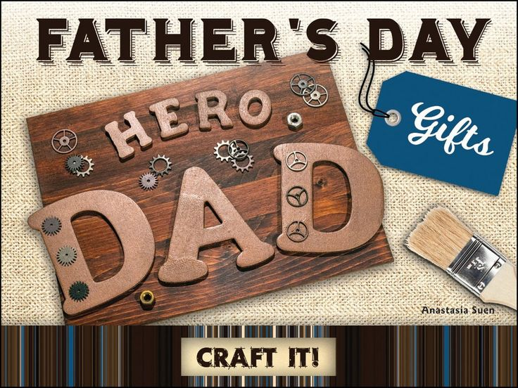 2018 - Father's Day Gifts (eBook)