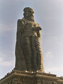 Southernmost city in India, have to go to this city - Kanyakumari.