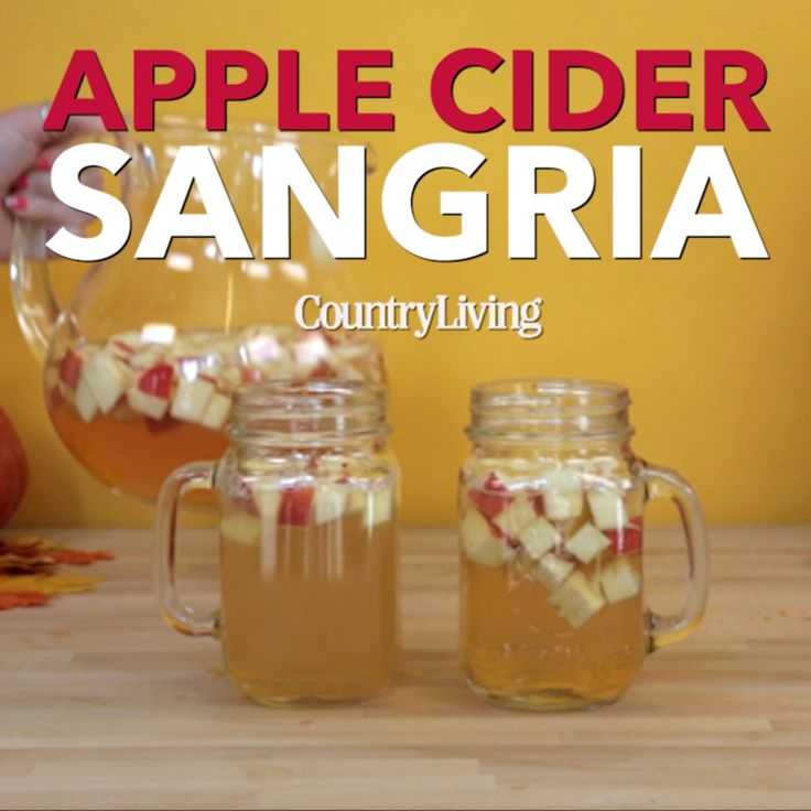 Apple Cider Sangria: