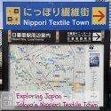 http://madebychrissied.blogspot.com/2016/06/Exploring-Japan-Tokyo-Nippori-Textile-Town.html