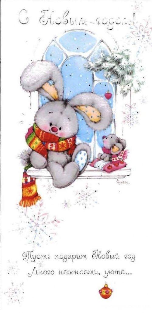Marina Fedotova bunny and mouse winter