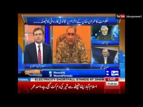 Tonight With Moeed Pirzada - 28 April 2017 - Dunya News - https://www.pakistantalkshow.com/tonight-with-moeed-pirzada-28-april-2017-dunya-news/ - http://img.youtube.com/vi/MIjlO4Pw8v8/0.jpg