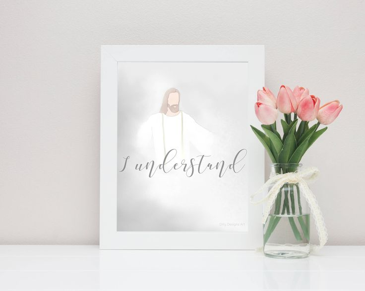 { BEFORE YOU BUY }  This listing is for an Instant Download/Printable.  If you would like to personalize, purchase a physical art print, or gift this print, please visit my 'Personalize' section.  { ABOUT THIS PRINTABLE }  This hand drawn, beautiful print is a thoughtful and meaningful gift