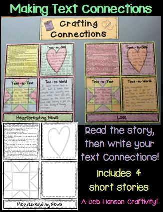 This engaging activity puts a fun spin on making text connections!  It also makes a creative bulletin board or school hallway display!  It can even be used as a valuable addition to your students' interactive notebooks!   Four short stories are included!