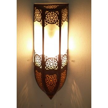 Moroccan Wall Lamps, Moroccan Wall Lanterns, Moroccan Wall Sconces, Moroccan Wall Lights, Moroccan Garden Lights, Moroccan Wall Lampshades