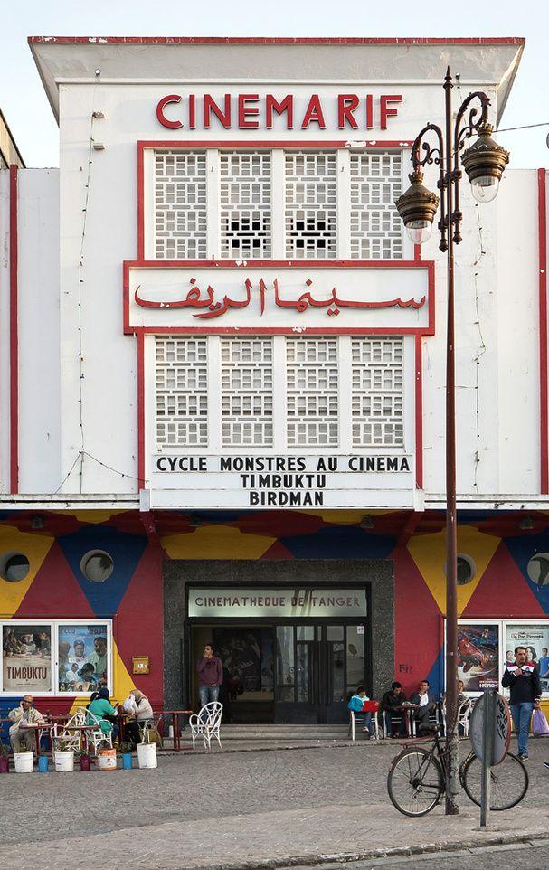Faire une pause  au Cinéma rif