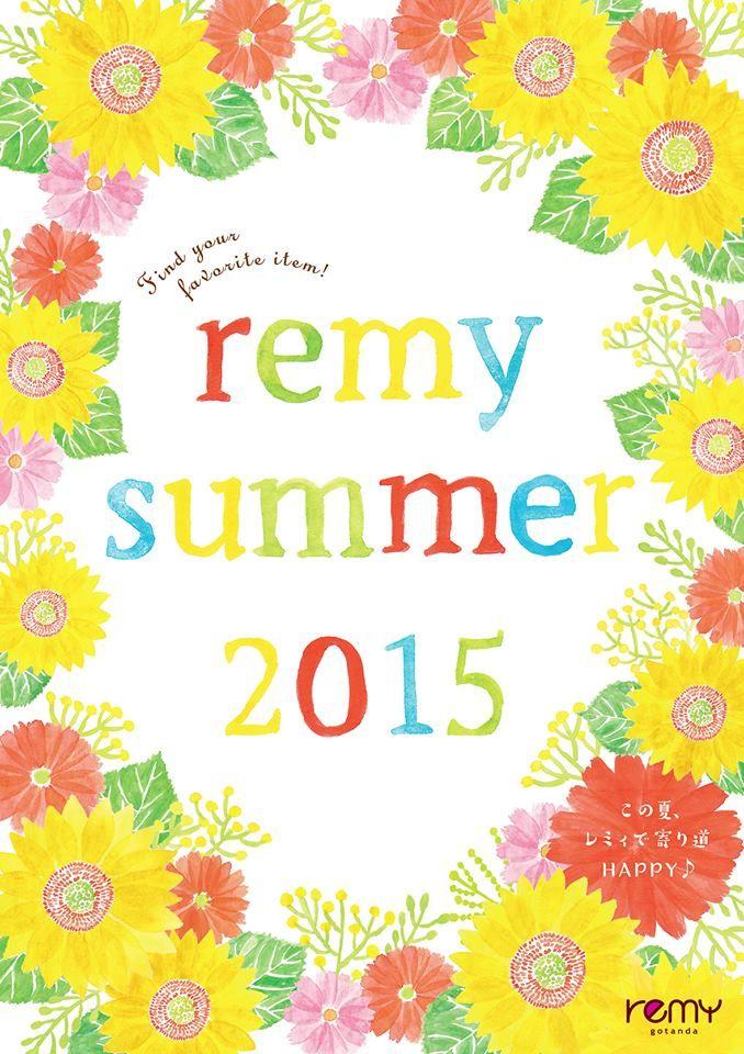 remy01