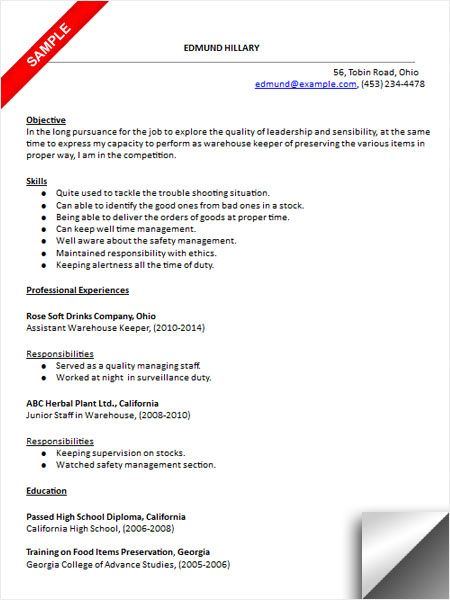 Warehouse Worker Resume Sample Resume Examples Pinterest