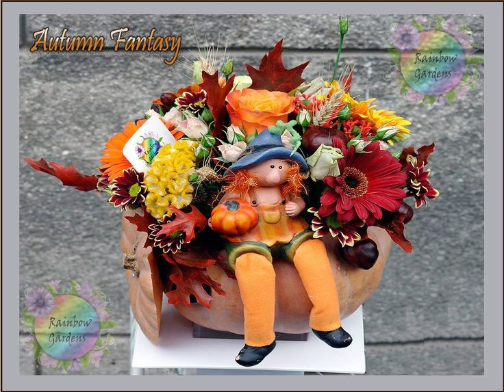 Autumn Pumpkin Arrangement