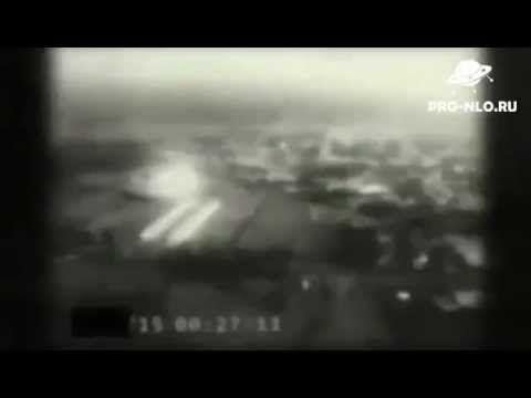 Видео с НЛО. Архив КГБ - YouTube