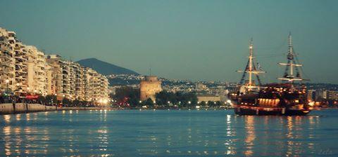 Beautiful Thessaloniki!