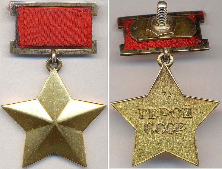 The medal of the Hero of the Soviet Union, the highest distinction of the former USSR. A total of 12,775 medals were awarded in the order's entire history (began 1934). Over 11,000 were awarded during WW2.