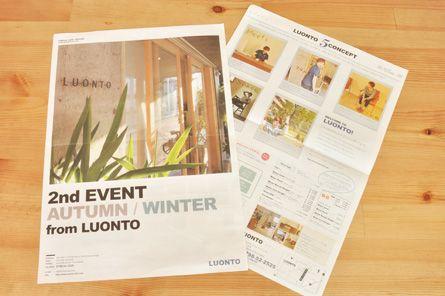シンプルでオシャレな美容室の新聞折り込みチラシのデザインと印刷 | RAM LABEL