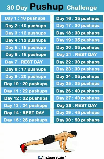 30days push up challenge