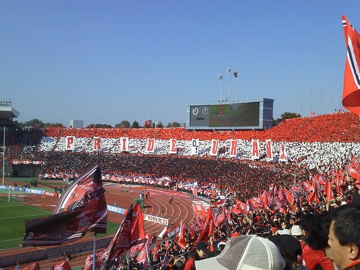 Urawareds,Japan