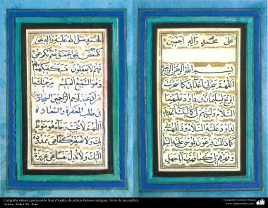 Caligrafía islámica persa estilo Nasj (Naskh) de artistas famosas antiguas; Texto de una súplica