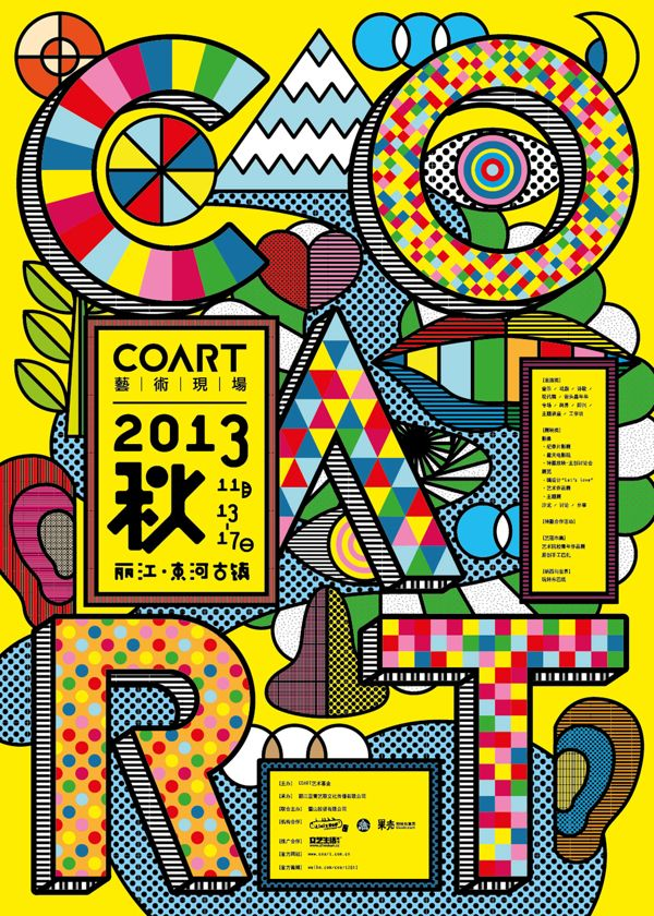COART AUTUMN 2013 by Fever Chu, via Behance