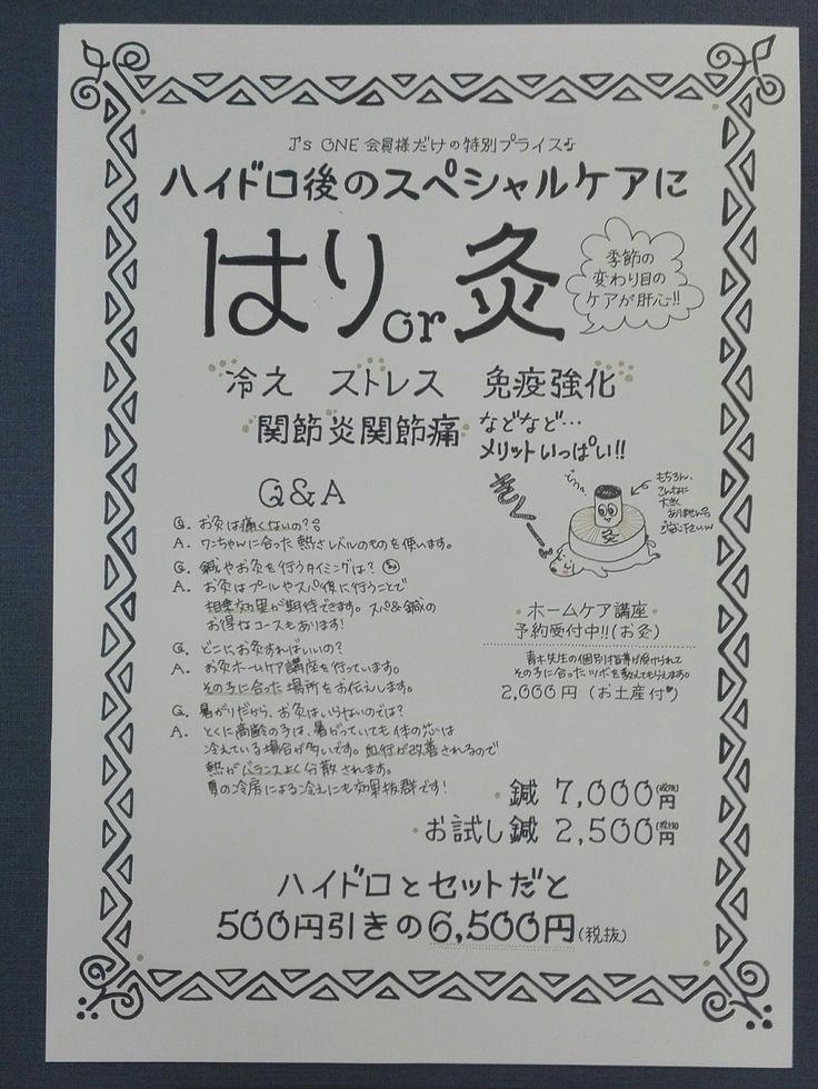 moropop♡akiko(@moropop_akiko)さん | Twitter