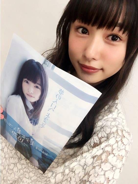 ありがとう岡山 : 桜井日奈子 公式ブログ