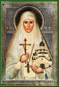 A beautiful Russian icon of St Elizabeth the New Martyr, Siobhán's patron saint