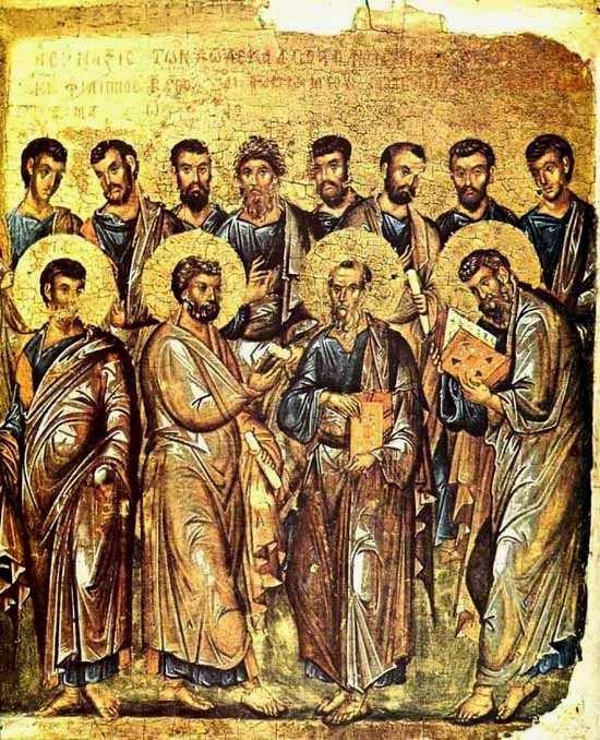 xristianorthodoxipisti.blogspot.gr: Κανόνες της Αγίας του θεού Εκκλησίας περί των αιρε...