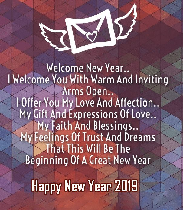 Happy New Year 2018 Quotes Love Quotes 2019 New Year Quotes About New Year Happy New Year Quotes New Years Eve Quotes