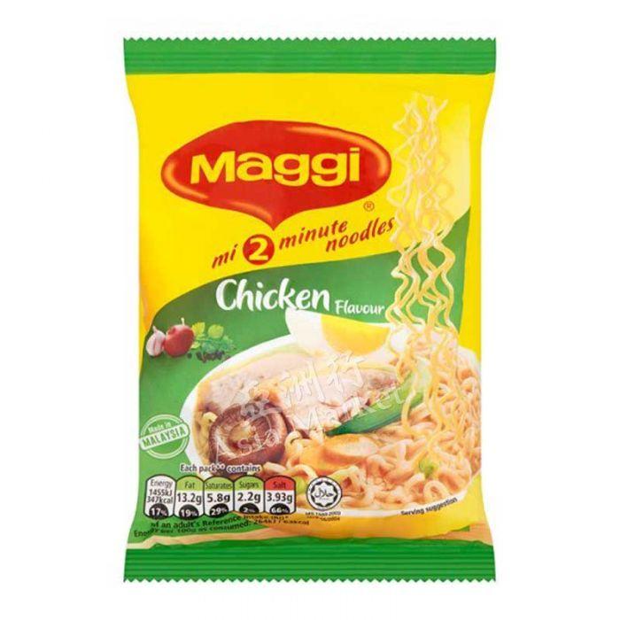 malaysian ayam noodle 77g chicken flavors maggi hot chicken flavor ramen malaysian ayam noodle 77g chicken