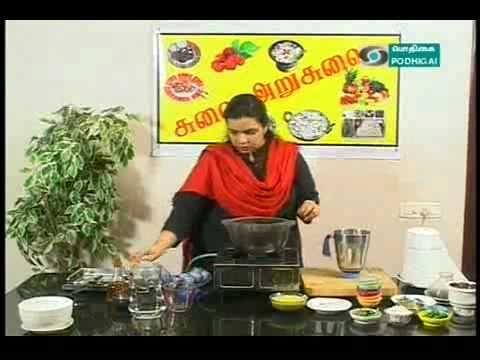 Mysore Rasam - YouTube