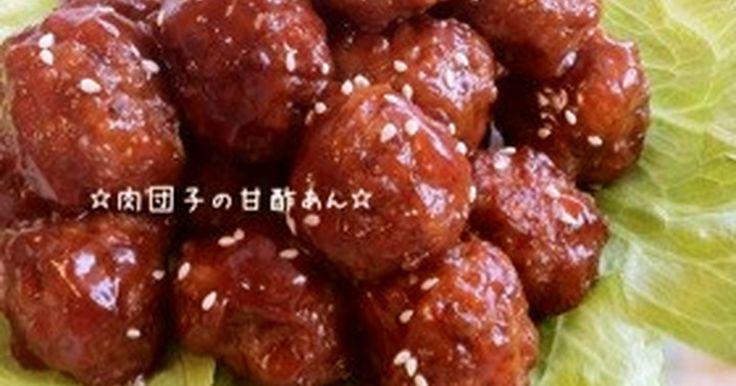 ★★★殿堂入りレシピ★★★ つくれぽ1800件 これは旨い!!大絶賛された肉団子です♪ケチャップ入りの甘酢で食べやすい♪