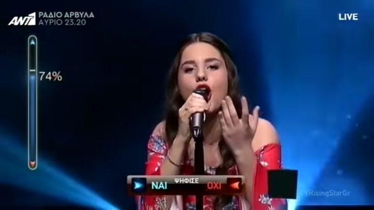 Κλώντια Άννα Γιαουπλάρη - Δε σε θέλω πια - Hot Seat - Rising Star Greece...