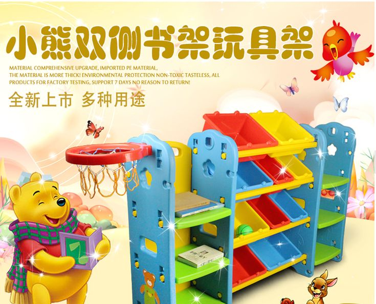Children's bookcase shelf bookcase cartoon toys household plastic toy storage rack storage rack simple combination racks