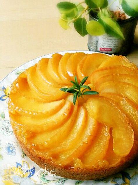 ひっくり返すと豪華!アップルケーキ☆ by フシッチェ [クックパッド] 簡単おいしいみんなのレシピが225万品
