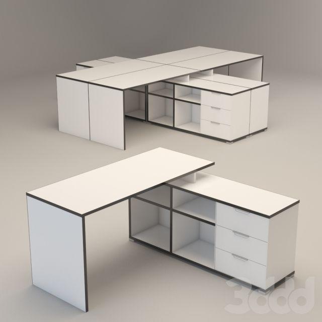 письменный стол 0488 hoff
