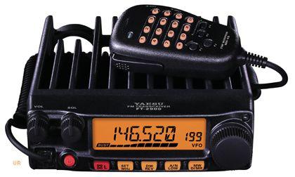 Jual Rig Yaesu FT 2900R / Jual Radio Rig Yaesu FT2900R Murah