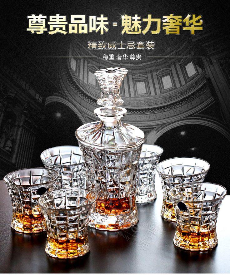 Творческий стекло большой виски кубок пива графин вина кувшин набор вина кубок ликер купить на AliExpress