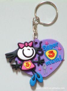 gantungan kunci karet lucu untuk souvenir ulang tahun buah hati tercinta.. Order Hub.082 133 953 257, 085 62 666 720, Pin BB : 7A86FD7F