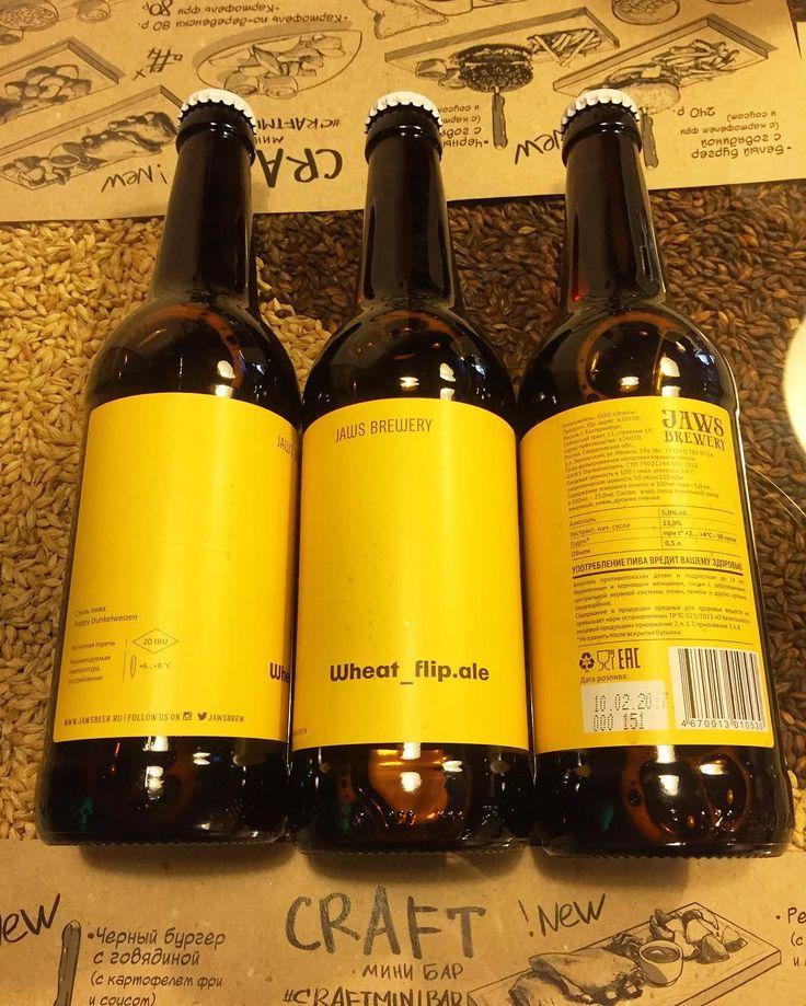 НОВИНКА ВЧЕРА ПРИБЫЛА! От пивоварни @jawsbrew прибыла очередная вкуснота. Варится не на постоянке а по случаю! #wheatflip пшеничный кувырок Алк:5% Плотность: 13% Горечь: 20 IBU Дата розлива: 10.02.2017 Стиль пива: hoppy #dunkelweizen охмеленная темная пшеничка. В аромате характерные оттенки банана и гвоздики с легким намеком на грушу. Хмель: #crystal #centennial #azacca . Солод: #wheat #pilsen #darkmunich #crystal #chocolatewheat . #craftminibar #jawsbrewery #jawsbeer #плотинка #воеводина6…