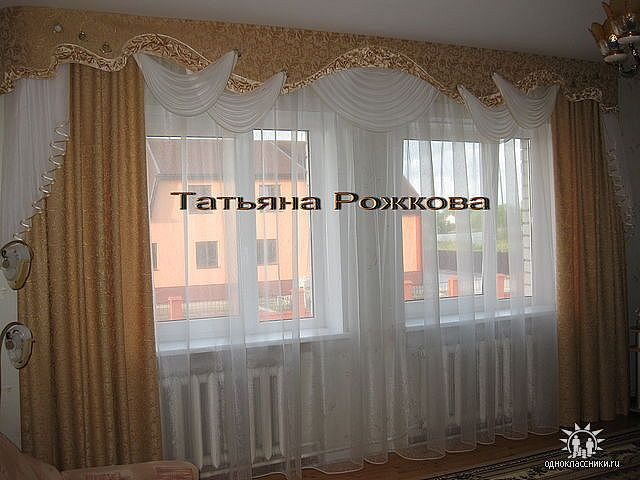 ستائر مودرن 2012 اجمل ستائر مودرن 2012 ستائر فخمة جديدة 2012 Home Decor Decor Curtains