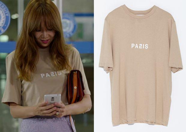 "Gong Hyo-Jin 공효진 in ""It's Okay, That's Love"" Episode 6.  Nohant Love City Paris T-Shirt #Kdrama #ItsOkayThatsLove 괜찮아, 사랑이야 #GongHyoJin"