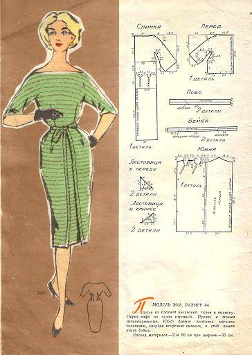 50-60 года - alena1974gr@mail.ru 09011974 - Веб-альбомы Picasa