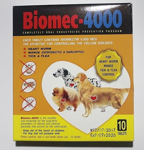 Wormer Products 117432: 40 Tablet For Dog Prevent Wormer Flea Mange Tick As Heart Gard -> BUY IT NOW ONLY: $49.99 on eBay!