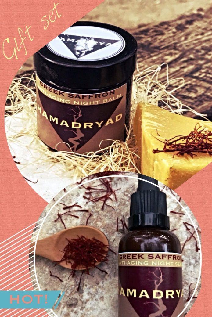 GREEK SAFFRON gift set~Face cream+Serum