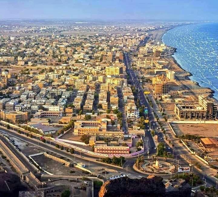 Pin By نوال جاوي On Aden Paris Skyline Yemen Nature
